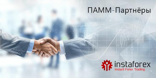Forex партнеры банки форекс cfd демо-счет